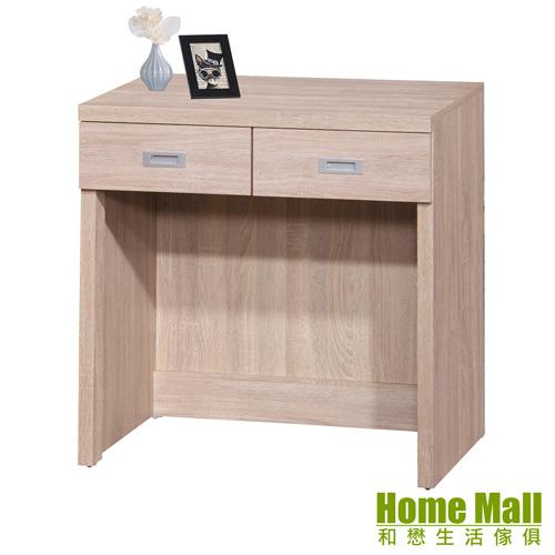 【HOME MALL-慕夏】2.7尺木心板書桌(3色)