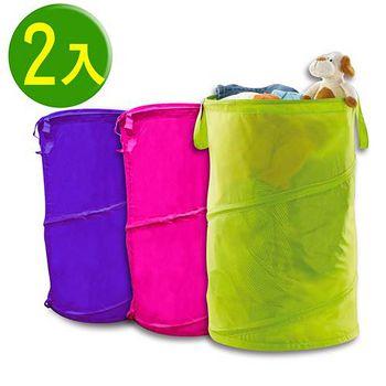 USEFUL 多功能折疊伸縮 收納桶/洗衣籃/置物桶 超大容量72L-2入組 (A29101)