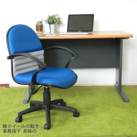 HAPPYHOME CD140HF-65木紋辦公桌椅組Y699-15+FG5-HF-65