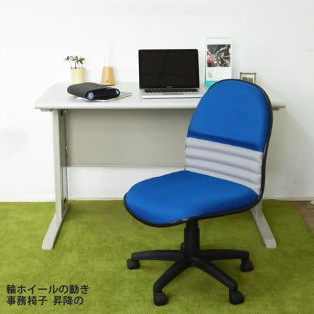 【部落客推薦】gohappy線上購物HAPPYHOME CD140HF-66灰色辦公桌椅組Y700-8+FG5-HF-66去哪買永和 太平洋 sogo
