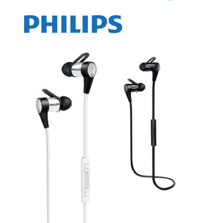 PHILIPS 飛利浦 SHB5800 無線藍牙入耳式耳機