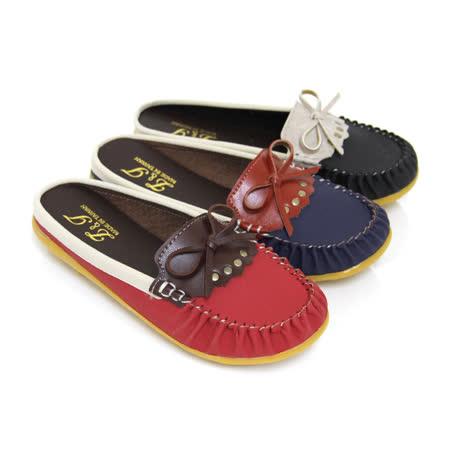 【Pretty】飽和雙色拼接小蝴蝶結舒適前包拖鞋