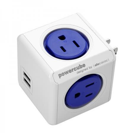 【PowerCube】魔術方塊擴充插座 (3孔+4插座+USB) 藍色