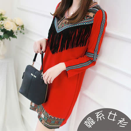【韓系女衫】(L~3XL)冬季內刷綿流蘇長袖連衣裙-紅色