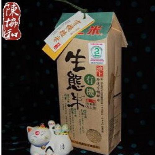 陳協和碾米工廠:有機糙米(1.5公斤)