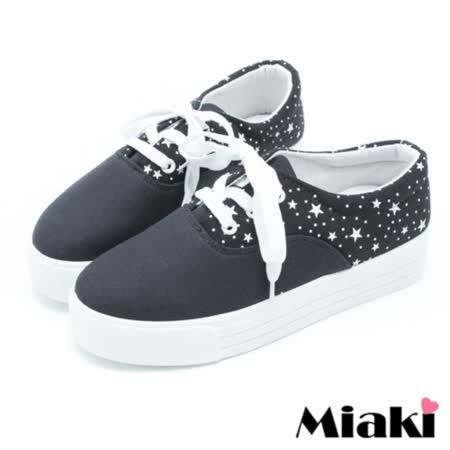 【Miaki】厚底包鞋韓風綁帶休閒懶人鞋 (黑色)