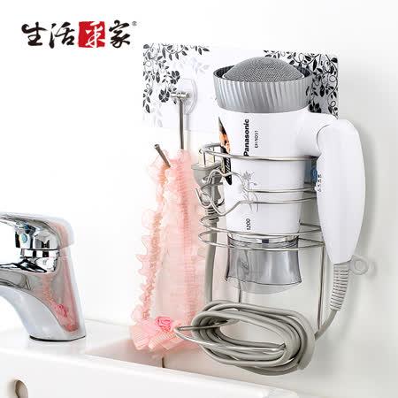 【生活采家】樂貼系列台灣製304不鏽鋼浴室用附勾吹風機架#27207