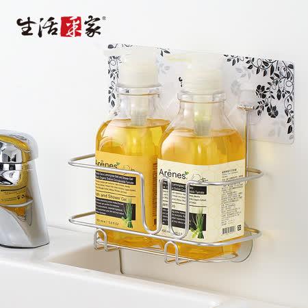 【生活采家】樂貼系列台灣製304不鏽鋼浴室用洗面乳架#27201