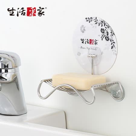 【生活采家】樂貼系列台灣製304不鏽鋼浴室用香皂架#27215