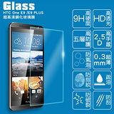 【GLASS】9H鋼化玻璃保護貼(適用HTC One E9/E9+)