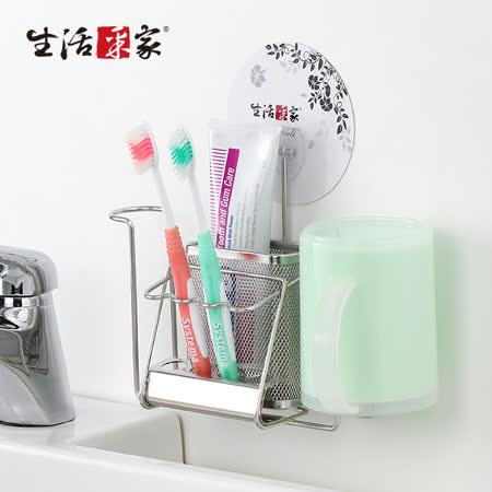 【生活采家】樂貼系列台灣製304不鏽鋼浴室用雙杯牙刷架#27217