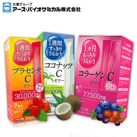 【日本大塚集團】大塚美C凍-綜合莓口味31入/椰奶7入/西印度櫻桃7入