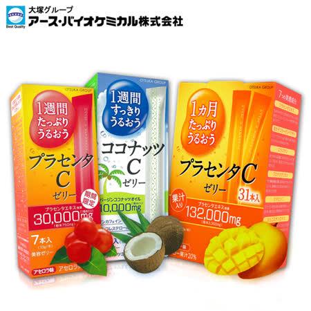 【日本大塚集團】大塚美C凍-芒果口味31入/椰奶7入/西印度櫻桃7入