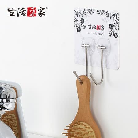 【生活采家】樂貼系列台灣製304不鏽鋼浴室用雙掛勾架(3入組)#99396
