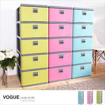 E&J 美好生活五層櫃-DIY簡易組裝 -三色可選