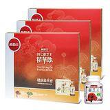 葡萄王 健康最重要  送給最重要的人 (田七靈芝滋養禮盒3組+認證靈芝30粒*1瓶)