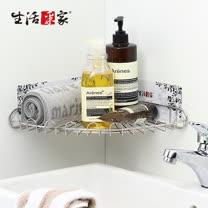 【生活采家】樂貼系列台灣製304不鏽鋼衛浴用三角架#27197