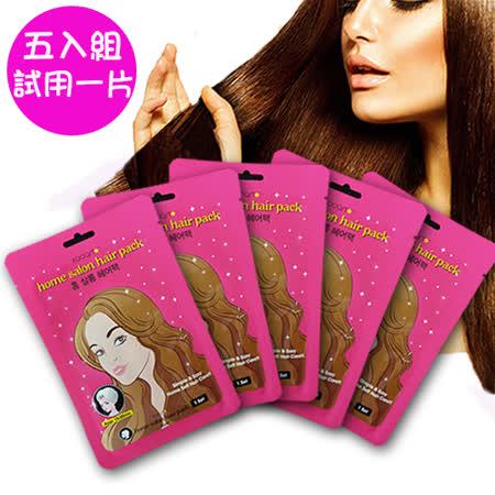 韓國KOCOSTAR沙龍熱感護髮滋養髮膜超值5入