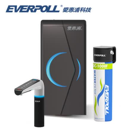 【EVERPOLL 愛惠浦科技】廚下型雙溫UV觸控飲水機+單道雙效複合式淨水器(雅痞灰) (EVB-298+DC-1000)