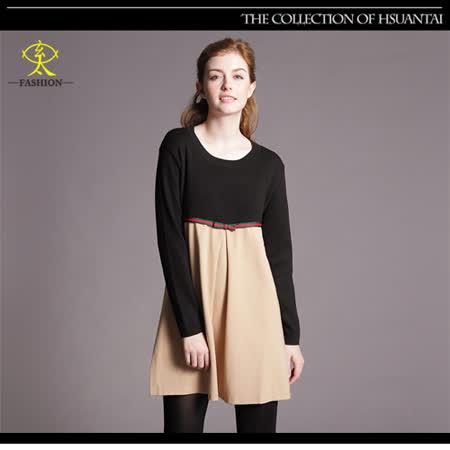 玄太-典雅配色拼接針織洋裝(黑)