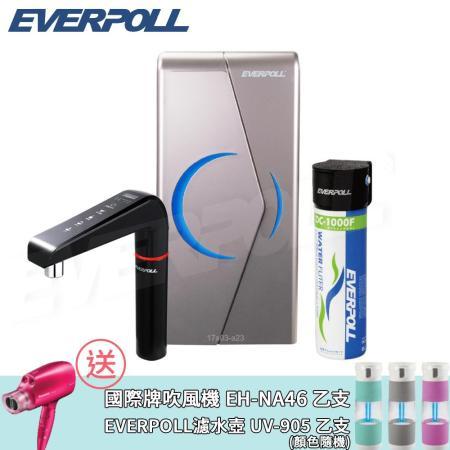【EVERPOLL 愛惠浦科技】廚下型雙溫UV觸控飲水機+單道雙效複合式淨水器(時尚紅) (EVB-298+DC-1000)
