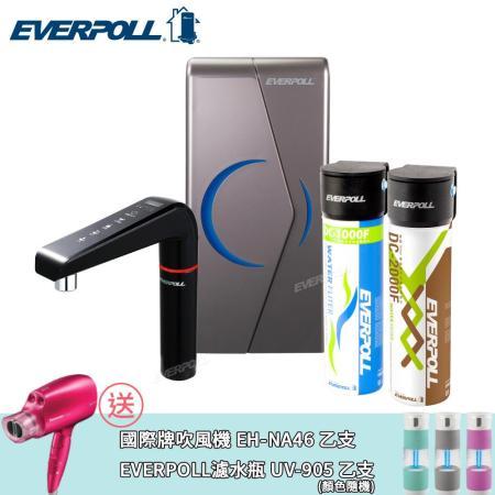【EVERPOLL愛惠浦科技】廚下型雙溫UV觸控飲水機+守護升級全效淨水組(時尚紅) EVB-298+DCP-3000