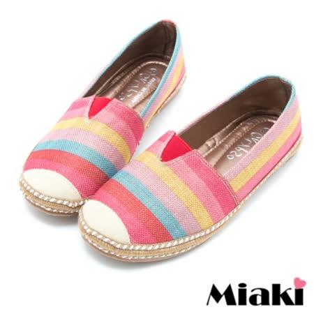 【Miaki】懶人鞋韓國學院平底休閒包鞋 (紅色)