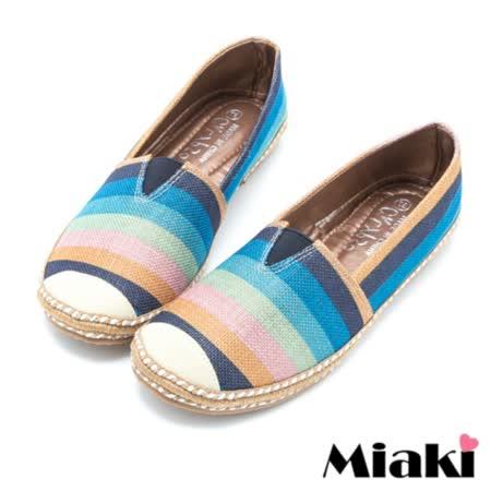 【Miaki】懶人鞋韓國學院平底休閒包鞋 (藍色)