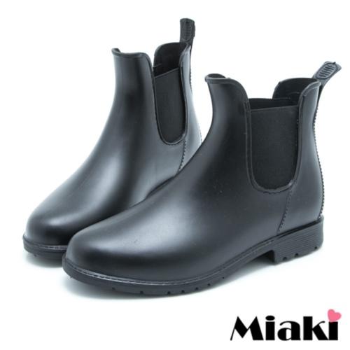 【Miaki】雨靴下雨必備低跟休閒短靴雨鞋 (黑色)