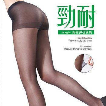 蒂巴蕾 Deparee 勁耐穿彈性絲襪 3入組 自然膚/摩卡/顯瘦黑/鐵灰