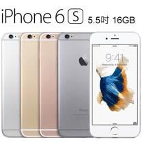 APPLE iPhone 6S  Plus 16G 智慧型手機 _ 台灣公司貨【贈螢幕保護貼+觸控筆+專用機背蓋】