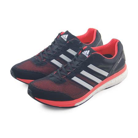 (男)ADIDAS ADIZERO BOSTON BOOST 5 M 慢跑鞋 黑/橘紅-B33482