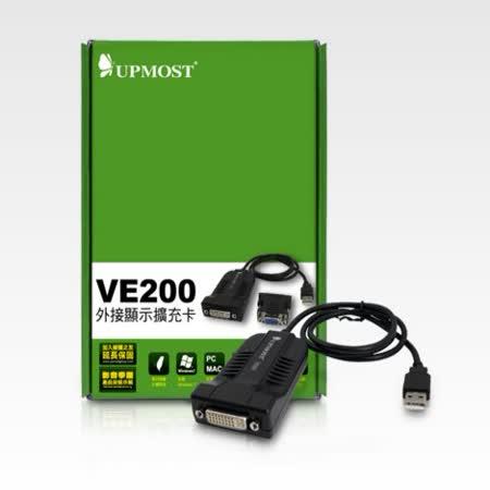 登昌恆 Uptech VE200 DVI-I 外接顯示擴充卡