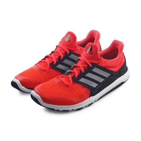 (男)ADIDAS ADIPURE 360.3 M 訓練鞋 亮橘紅/黑-S77672