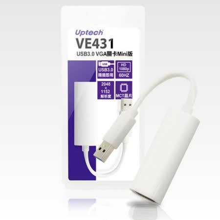 登昌恆 Uptech VE431 USB3.0 VGA顯卡Mini版