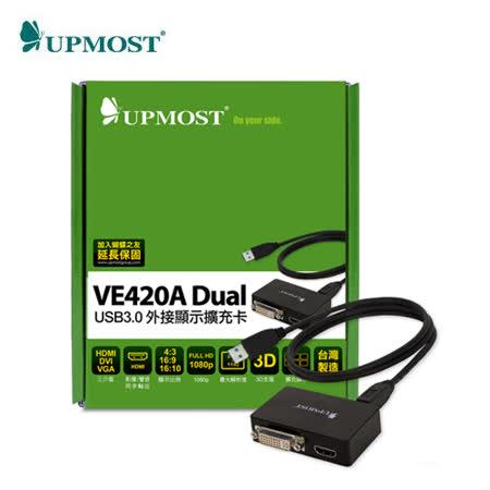 登昌恆 Upmost VE420A Dual USB3.0 外接顯示擴充卡