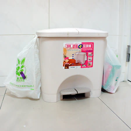 30L環保4分類垃圾桶