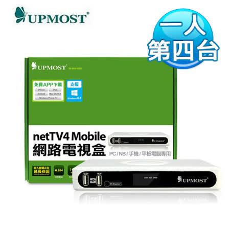 登昌恆 Upmost netTV4 Mobile 網路電視盒