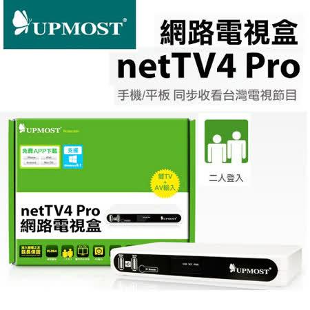 登昌恆 Upmost netTV4 Pro網路電視盒