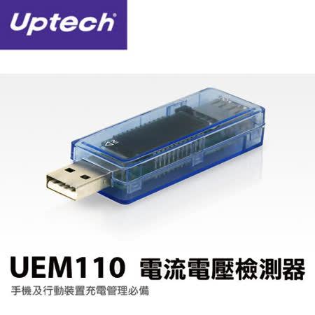 登昌恆 Uptech UEM110 USB 電流電壓檢測器