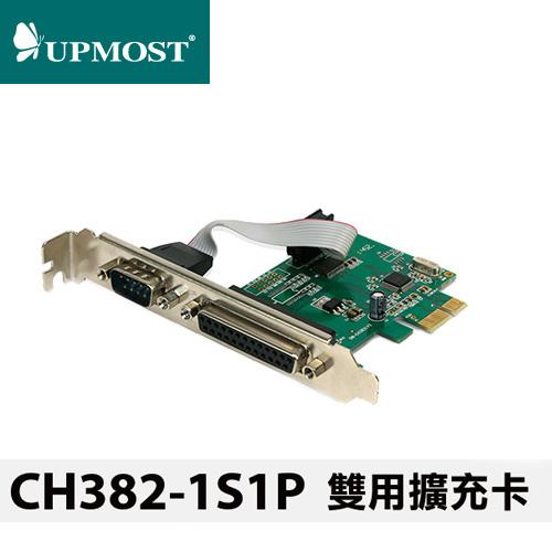 登昌恆 UPMOST CH382-1S1P PCI-e 雙用擴充卡
