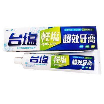台鹽輕鹽超效牙膏180g