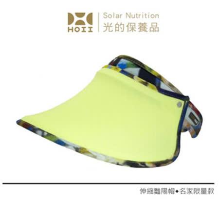 保證原廠【SUNSOUL】限量花邊-伸縮艷陽帽UPF50(黃光)【HOII后益先進光學】