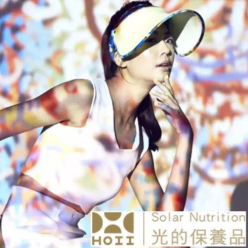 保證原廠【HOII】限量花邊-伸縮艷陽帽UPF50(黃光)