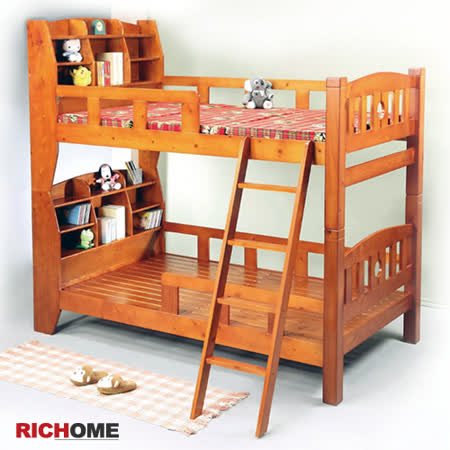 【RICHOME】歐尼爾雙層床書架型