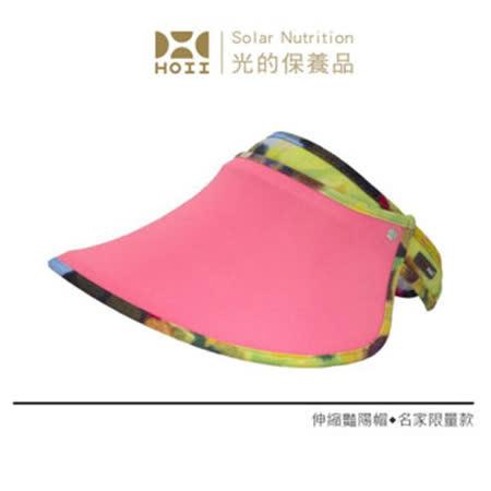 保證原廠【HOII】限量款-【伸縮艷陽帽】UPF50(紅光)-SUNSOUL后益先進光學