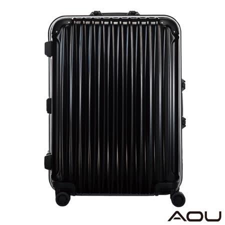AOU微笑旅行 29吋 TSA鋁框鎖PC鏡面行李箱 專利雙跑車輪(沉穩黑)99-048A