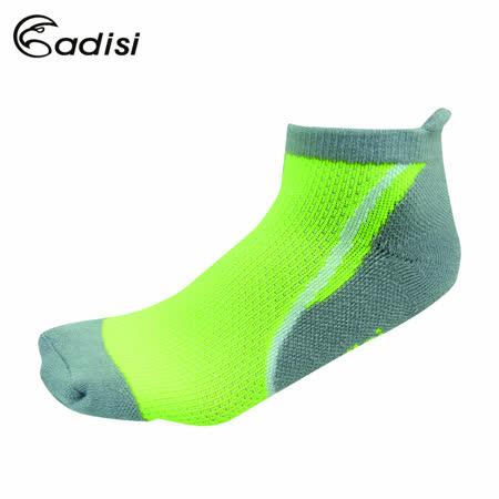 ADISI 螢光運動慢跑襪AS15206