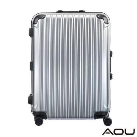 AOU微笑旅行 29吋 TSA鋁框鎖PC鏡面行李箱 專利雙跑車輪(銀灰)99-048A