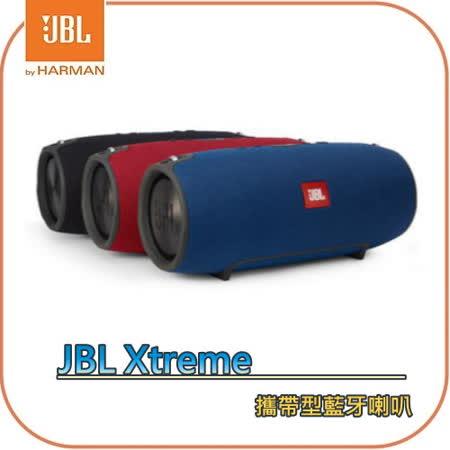 JBL Xtreme 攜帶型無線藍牙喇叭